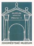 Logo JmMP11, autor: PhDr. Jiří Bartoň